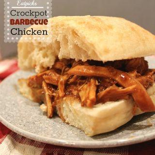 How to Make Best BBQ Chicken Recipe in Crockpot